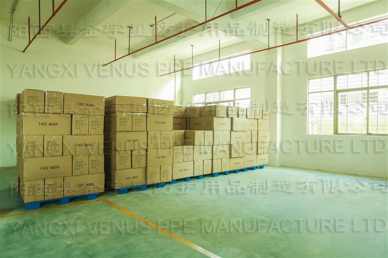 material warehouse